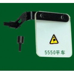DDL-5550 safety plate, eye...