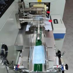 FLOW PACK BSFL-350 Maszyna...