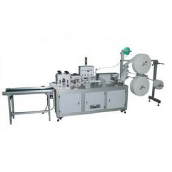 Ultradźwiękowa maszyna do produkcji jednorazowych masek medycznych KMU-3001